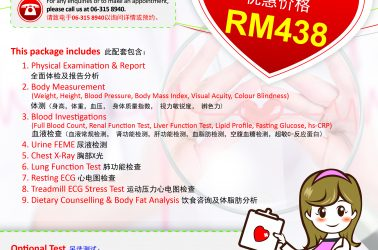 World Heart Day Special Package-A4