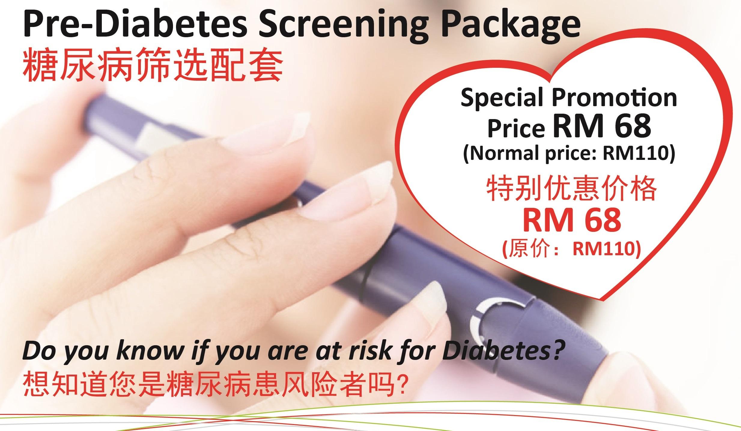 Diabetes-Flyer_FA-01-01-crop-1